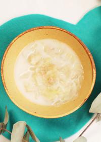 【離乳食後期】ツナと野菜のミルク煮