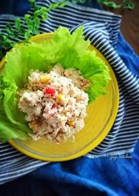 簡単副菜☆おからのオイマヨサラダ。