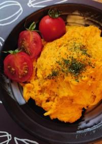 時短料理!マヨだけシンプルかぼちゃサラダ