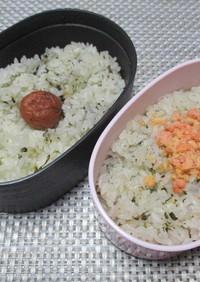 お弁当に!お茶漬け海苔で炊き込みご飯✿