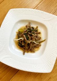 牛肉小松菜もやしの煮物