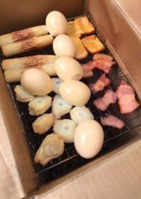 段ボール燻製 キャンプ飯