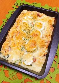 ☆★茹で卵とフライドポテトのグラタン☆★