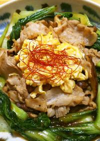 見た目重視◎チンゲン菜の中華風炒め