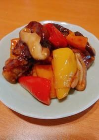 【介護食】ブリの黒酢・酢豚風炒め【減塩】