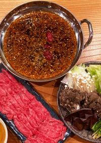 発酵麻辣鍋[豆板醤]