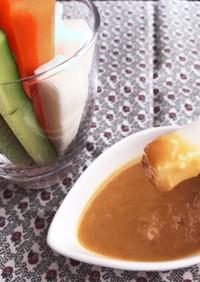 野菜スティックに☆ハニー味噌マヨディップ