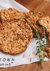 簡単☆オートミールとハーブのクッキー