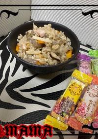 ジューシー~沖縄炊き込みご飯~