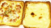 簡単♪同時にキッシュとバスチー風トーストの写真