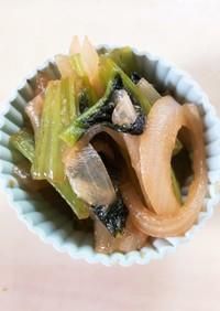 小松菜と玉ねぎの味噌炒め