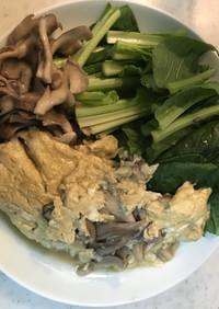 低糖質 0.68g 舞茸オムレツと小松菜