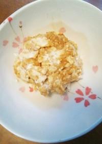 鰻のタレでオートミール豆腐の焼きおにぎり