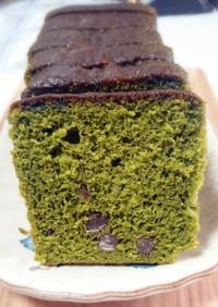 簡単☆しっとり♪HM抹茶パウンドケーキ