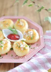 休日に♡とろ~りチーズのイタリアン芋もち