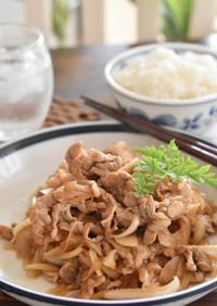 豚こま切れ肉の生姜焼き【下味冷凍】