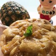 【電鍋レシピ】馬告パイナップル蒸しパンの写真