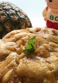 【電鍋レシピ】馬告パイナップル蒸しパン