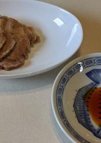 炊飯器で簡単ゆで豚