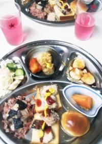 マルチプレ~ト(血管ダイエット1526)