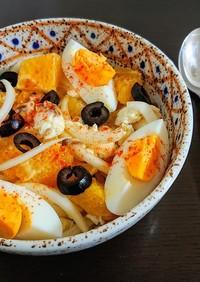 スペイン風☆鯛とオレンジのサラダ