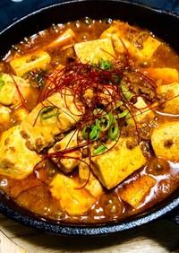 スキレットで作る本格麻婆豆腐
