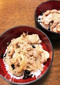 生姜焼き肉丼