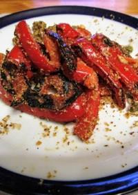 パプリカのパン粉和え プーリアの料理です