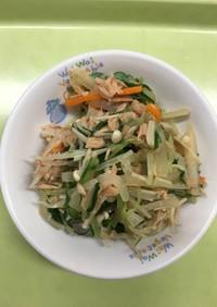 【保育園給食】水菜とえのきのポン酢サラダ