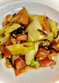 トマトとブロッコリーの芯の塩昆布サラダ