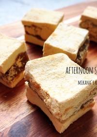 高野豆腐であんバターきな粉サンドクッキー
