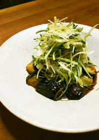 揚げ茄子と香味野菜のサラダ