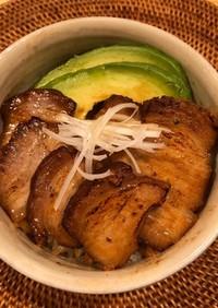 レンジで簡単☆炙り☆豚バラチャーシュー丼
