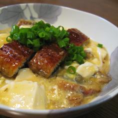 うなぎと半熟卵のあんかけ豆腐