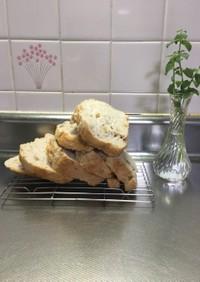 さくさくオリーブオイルのクルミ入り食パン