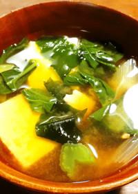 豆腐、スイスチャード、若芽のお味噌汁