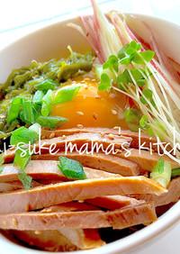 5分で夏ランチ❤ツルッとめかぶ煮豚丼ஐஃ