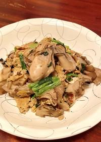 牡蠣と卵と舞茸の蒸し焼き