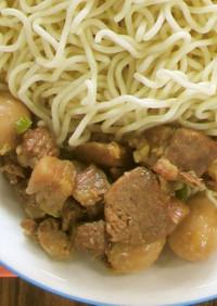 【学校給食】お手軽!煮卵豚チャーシュー