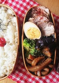 お弁当★ピリ辛なすポン酢煮浸し★作り置き