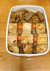 焼き豆腐とゴボウのすき焼き風