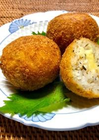 チーズ・胡麻入りライスコロッケ