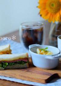おうちカフェ♪サンドイッチプレートランチ