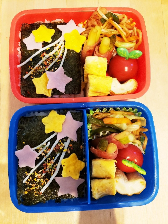幼稚園のお弁当第62段!!☆七夕☆