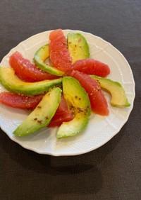 アボガドとグレープフルーツの前菜サラダ