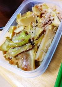 ブロッコリーの芯の佃煮(覚書)