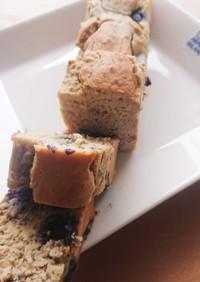 小麦なしブルーベリーチーズパウンドケーキ