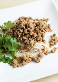 魯肉麺(ルーロー麺)