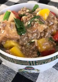 厚揚げの麻婆豆腐丼