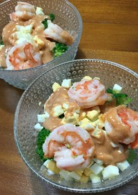☆エビとブロッコリーのサラダ ケチャマヨ
